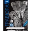 Гр-560 Гравюра Белые медведи Классика большая с эффектом серебра