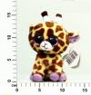 ABtoys Жираф коричневый 15 см M0030п
