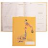 Дневник для музыкальной школы ЭКСМО 'Дизайн 2' тв фольга ДМФ194802