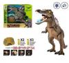 Динозавр р/у 9986 в кор.