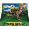 Динозавр арт. 660-2R Играем Вместе Динозавр Велоцираптор 11*4.5*8см, индив.