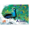 Альбом для рисования 20л ERICH KRAUSE 'Птицы жарких стран' ассорти 43261