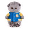 BudiBasa Басик в синей куртке с желтой отделкой 20 см