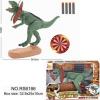 Динозавр р/у 6186RS