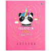 Дневник BG 'Pandacorn' обложка- матовый ламинированный картон 1-4 класс