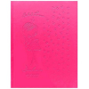 Дневник BG 'School Princess малиновый' 1-4 класс искусственная кожа, металлик, термотиснение 8026