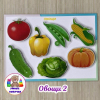 Игра на липучках 'Овощи 2'
