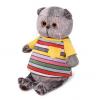 BudiBasa Басик в полосатой футболке с карманом 19 см. Ks19-147