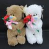 Медведь 141-531O 23 см