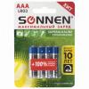 Элемент питания SONNEN Super Alkaline AAA (LR03, 24А), алкалиновые, мизинчиковые