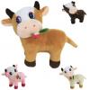 Корова 141-2007Q 16см