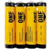 Элемент питания Smartbuy ONE солевая ONE R06/4S