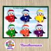Игра на липучках НГ 'Пингвинчики'