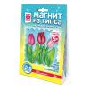 Магнит из гипса ФАНТАЗЕР Цветы Тюльпаны 707551