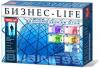 Настольная игра Бизнес Life 01122